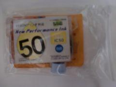 エプソンIC6CL50互換カートリッジ(イエロー)送料激安120円〜