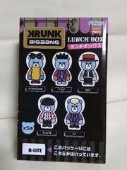 KRUNK×BIGBANG ランチボックス D-LITE