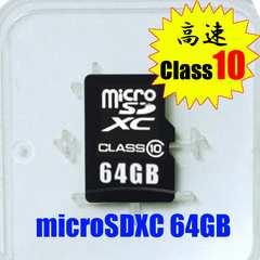 動作保証 ゆめセレクトmicroSDXC マイクロSDXC 64GB Class10 クラス10