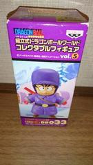未開封 貴重!ドラゴンボール コレクタブル 孫悟空(幼少期) 2009