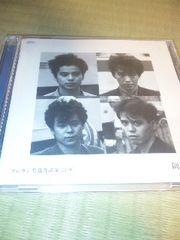 2CD:エレカシ 自選作品集 EPIC 創世記 エレファントカシマシ