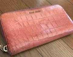 miumiuミュウミュウ長財布サーモンピンク可愛い
