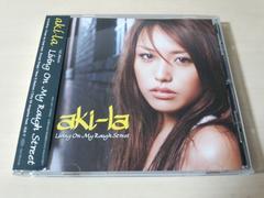 aki-la CD「Living On My Rough Street.アキラ スヌープ・ドッグ
