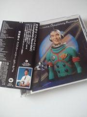 2枚組槇原敬之ベストアルバム コンプリートリーレコーデッド