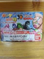 キン肉マン、キン消し復刻版8(良)