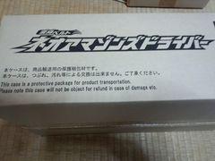 初回購入特典付き仮面ライダーアマゾンズ 変身ベルト