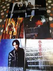 Dragon Ash/hyde/氷室京介 2000年 切り抜き