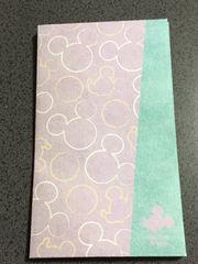 和紙風 ポチ袋 ミッキーシップ 紫  5枚 R1c