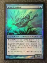 ●MTG LRW メロウの騎兵/Merrow Reejerey 日本語 Foil 1枚●