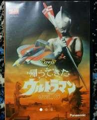 DVD 帰ってきた ウルトラマン  VOL.6