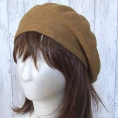 帽子♪フェミニンスタイル  フェルト ベレー帽 ブラウン