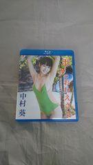 美品:中村葵:Blu-ray/ボクのおねえさん