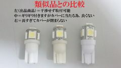 MH21s,MH22s,MH23sワゴンR用ナンバー灯SMD@LED@白類似品より短い