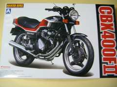 アオシマ 1/12 ネイキッドバイク No.35 Honda CBX400F�U 新品