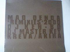 傳田真央「REMIXベスト」(あなたとふたりで収録)限定アナログ盤 KREVA
