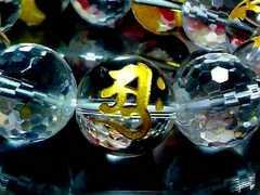 梵字アーク水晶14ミリ§128面カット水晶14ミリ数珠