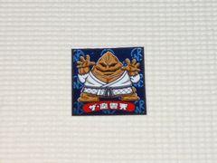 肉リマンチョコ 青コーナー 青No.14 ザ・魔雲天 ロッテ