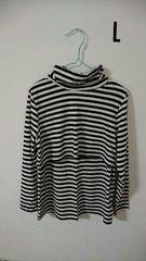 白黒ボーダーのマタニティーTシャツ