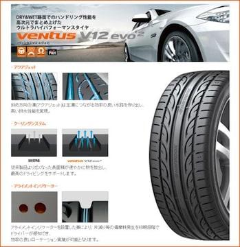★255/30R19 緊急入荷★HANKOOK K120 新品タイヤ 2本セット