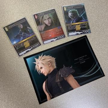 FF ファイナルファンタジー7 リメイク クラウド カード