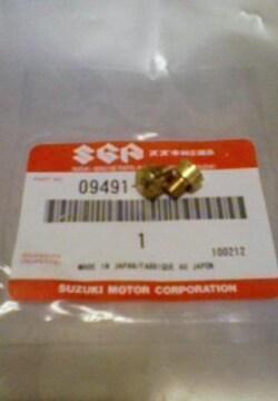 (81)GS400引きキヤブ用87.5番純正メインジェットGS400L