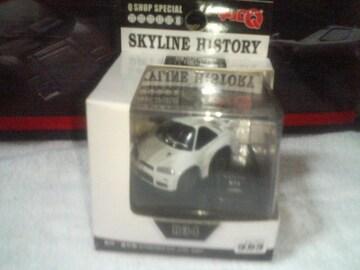 ショップ限定  スカイラインR34  白