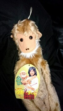 特大 125cm 新品 昭和レトロ 猿 ぬいぐるみ 腹話術 さる サル