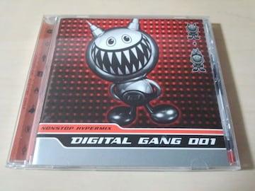 CD「デジタル ギャング 001 DIGITAL GANG」ノンストップ●