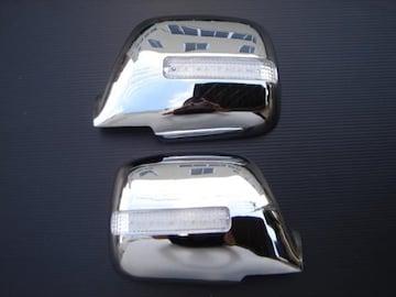 クロームメッキLEDミラーカバー ランドクルーザー 80系
