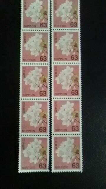 現行63円切手10枚新品未使用品  普6310  < ホビーの