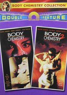 新品 最も危険な挑発 ボディ・トーク DVD Body Chemistry