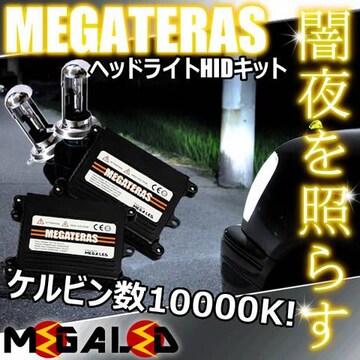 Mオク】ミライースLA300S/310S系/ヘッドライトHIDキット/H4HiLow/10000K