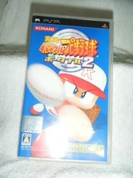 実況パワフルプロ野球ポータブル2(PSP用)