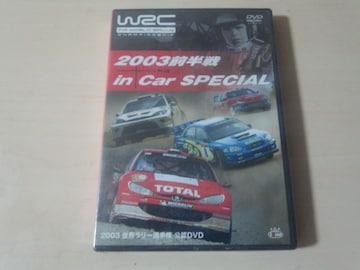 DVD「WRC世界ラリー選手権2003前半戦」新品未開封●