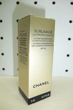 サブリマージュ ラ プロテクシオン UV 50 5ml