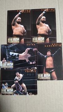 新日本プロレスカード5枚セット