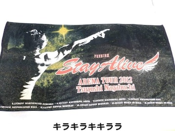 長渕剛*STAY ALIVE*アリーナツアー2012ビッグタオル