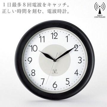 自動電波受信 掛け時計 シンプルクロック 壁掛け電波時計