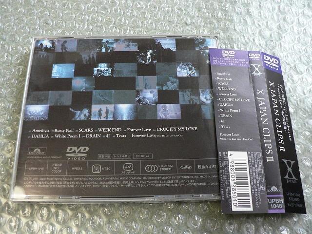 X JAPAN【CLIPS �U】クリップ集DVD/他にも出品中 < タレントグッズの