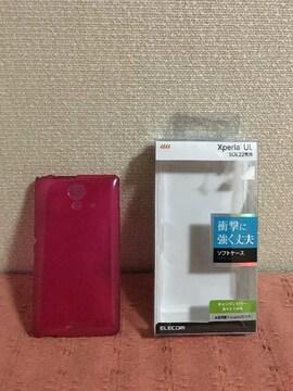 Xperia SOL22 スマホケース★中古