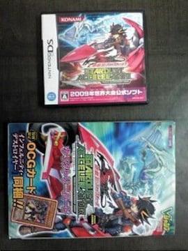 DS遊戯王5D's攻略本付き