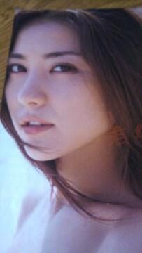 石川恋武田玲奈グラビア雑誌からの切り抜き