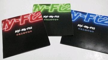 Kis-My-Ft2◆CDの封入特典[ミニ写真集]キミとのキセキ 3冊セット