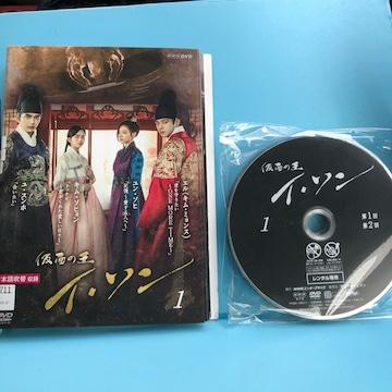 仮面の王 イ・ソン DVD 全10巻セット