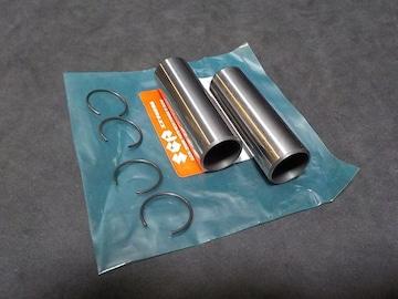 GSX400E ピストンピン&サークリップ 新品即決 2気筒分