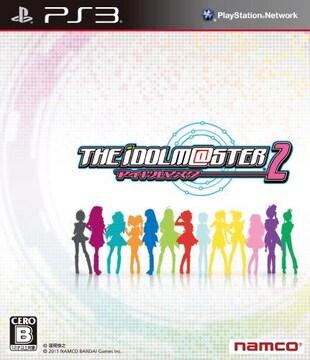 アイドルマスター2☆アイドル育成ゲーム即決送料込み♪
