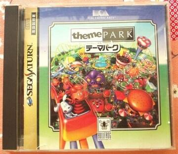 ◆テーマパーク◆【セガサターン】