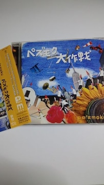 送料無料ペズモク大作戦アルバム pe'zmoku