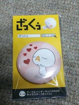 非売品★ざっくぅ★缶バッチ★ざっくうハート.ラブラブ.ピンク