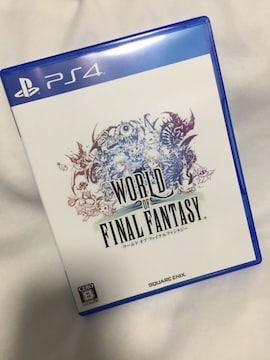 ワールドオブファイナルファンタジー PS4